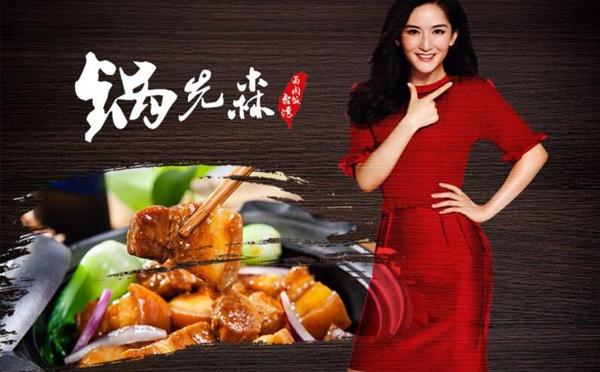 锅先森卤肉饭快餐,台湾卤肉饭认准这一晚