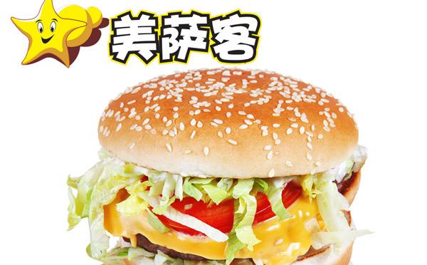 美萨客汉堡,中国人口味的快餐