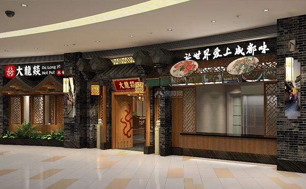 成都网红火锅店有哪些-大龙�D火锅