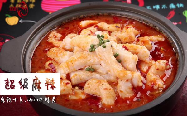 尚町啵啵鱼,养生鱼快餐的倡导者
