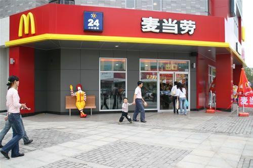 麦当劳布局雄安首店