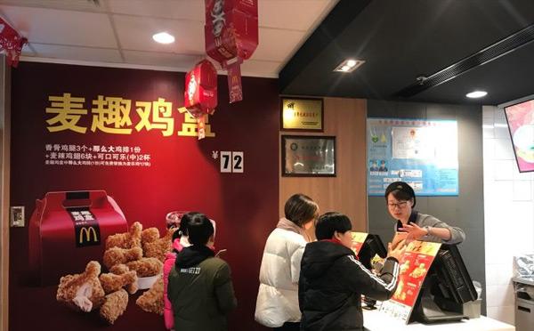 麦香鸡汉堡加盟,打造中国人自己的麦香鸡汉堡