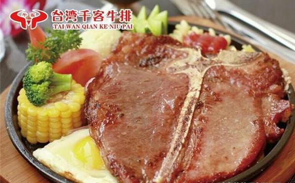台湾千客牛排,来源于宝岛台湾是知名的餐饮品牌