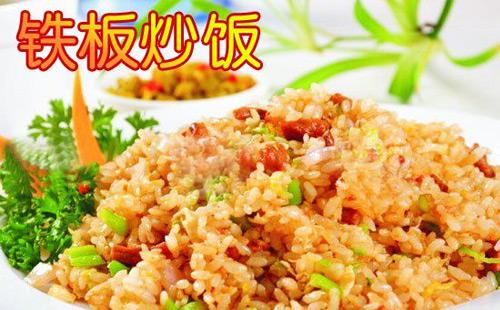 米先生港式铁板,一菜各成一味一味各显一性