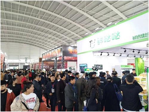 2018东北沈阳特许连锁加盟创业展览会