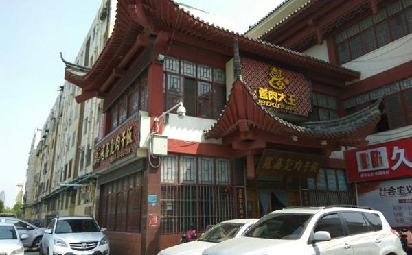 寇鑫甏肉干饭,菜品名扬四方口碑广为盛传