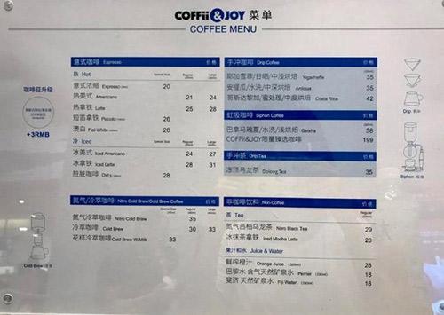 肯德基母公司在上海开家咖啡馆,也想当网红店