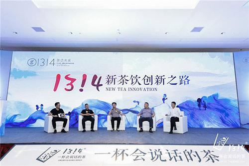1314新茶饮创新之路