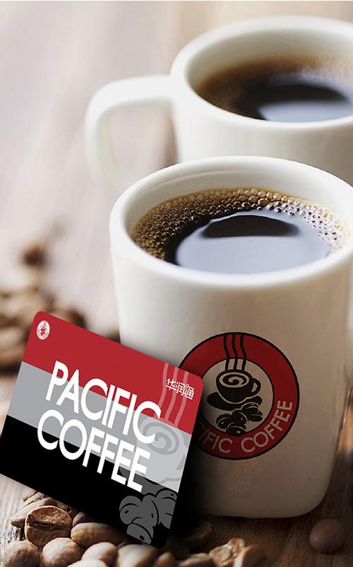太平洋咖啡会员计划升级