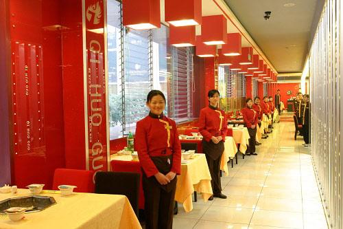餐厅员工要了解员工职位说明书及工作规范