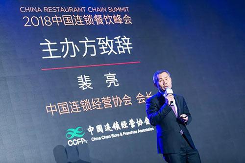 需求升级迭代加速 细分和数字化成餐饮业突围利器