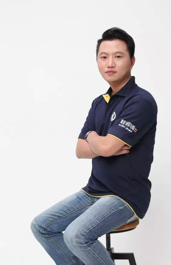 桂源铺创始人郑志禹