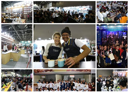 2017广州国际酒店用品及餐饮展览会即将到来