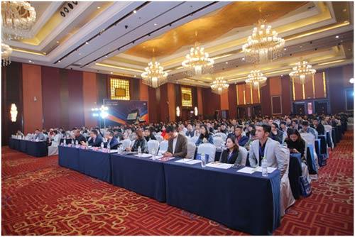 2017中国智慧餐饮创新国际峰会