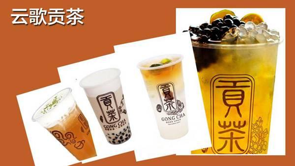 云歌贡茶加盟优势有哪些
