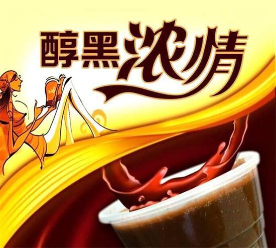 8090奶茶酷饮招商加盟品牌优势有哪些
