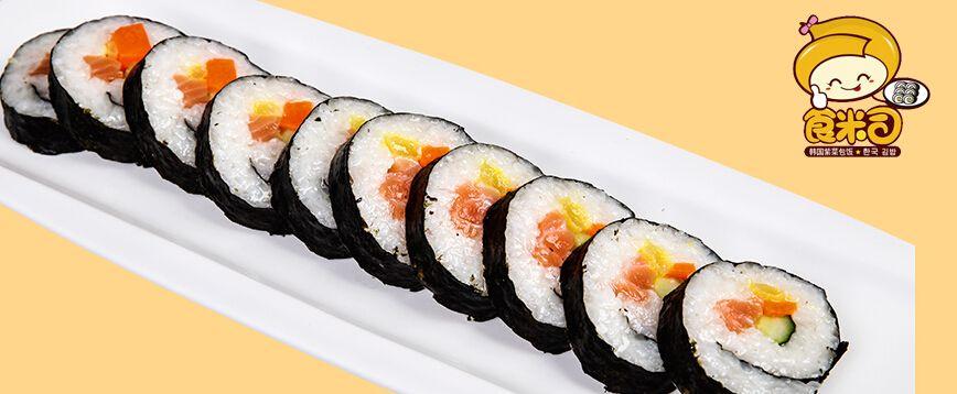 食米司寿司全国连锁加盟