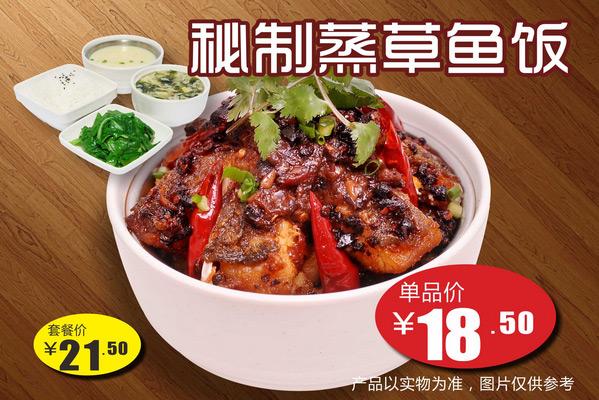 麦谷粒快餐全国加盟连锁品牌介绍