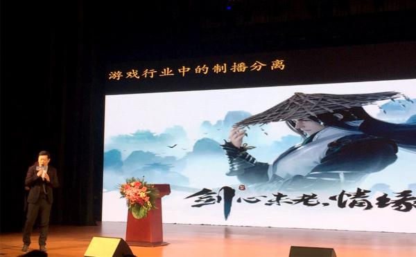 易淘CEO张洋:《来啊,灶作吧》美食餐饮