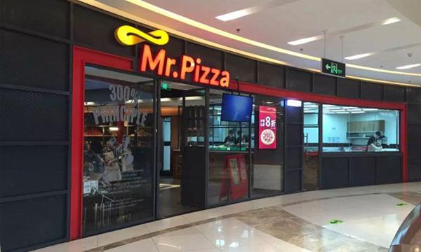 牛排比萨加盟店十大品牌【米斯特比萨】