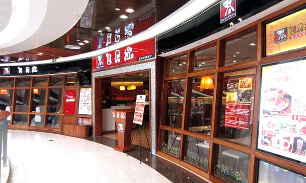 牛排比萨加盟店十大品牌【巴贝拉意式休闲餐厅】