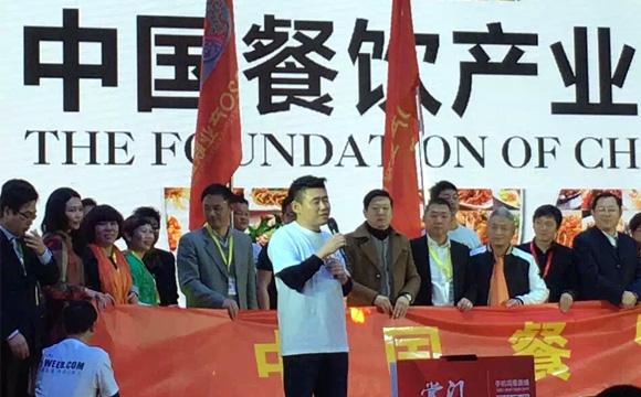 中国餐饮O2O产业联盟轮值主席邓超邓总致辞