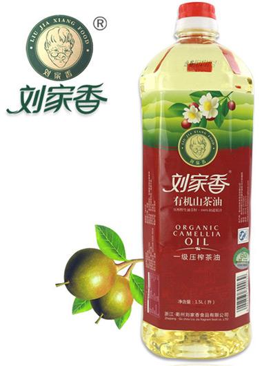 关于刘家香有机山茶油品牌介绍