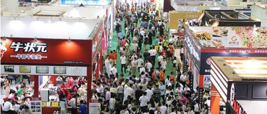 广州餐饮连锁加盟展