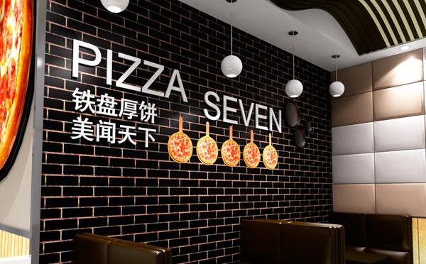美闻比萨PizzaSeven创始人
