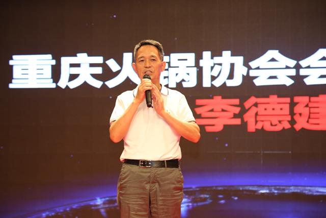 德庄火锅创始人李德建:做餐饮五个重要层面