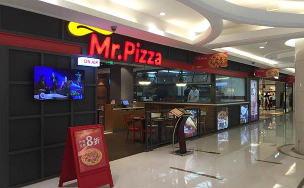 比萨加盟哪个品牌好-米斯特比萨