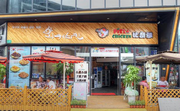 比萨加盟哪个品牌好-比奇雅炸鸡比萨