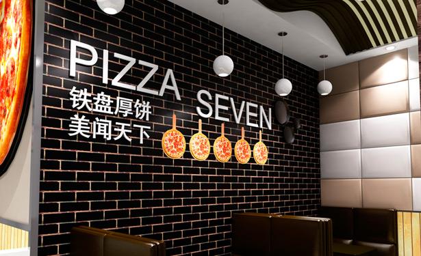 比萨加盟哪个品牌好-美闻比萨