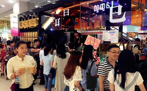 港式奶茶加盟店10大品牌【雀圣冰室】