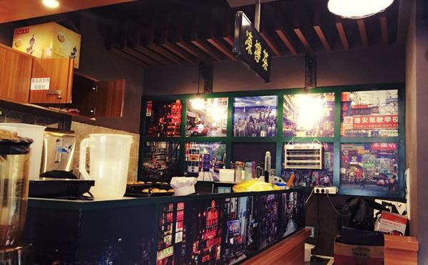 港式奶茶加盟店10大品牌【鸿记冰室】