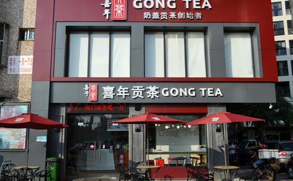 饮品加盟店10大品牌-地下铁奶茶  地下铁奶茶加盟隶属于柳州地下铁饮食管理有限公司,位于广西柳州,地下铁奶茶由香港籍卡尔.谢先生于2007年正式注册成立,专业从事休闲饮食管理连锁经营,也是广西 家特许经营连锁企业。至2016年1月已先后在全国28个省169个市内开设门店近2200家,地下铁奶茶同时也与众多世界500强食品企业建立了长期战略合作伙伴关系。地下铁奶茶主原料来自十多个国家和地区,并在香港和东莞建立了产品品质检测、检验中心,获得了中国QS强制质量认证。   2004年,地下铁奶茶创始人Carl