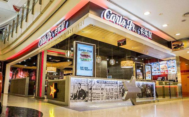 汉堡加盟店10大品牌:【卡乐星汉堡】