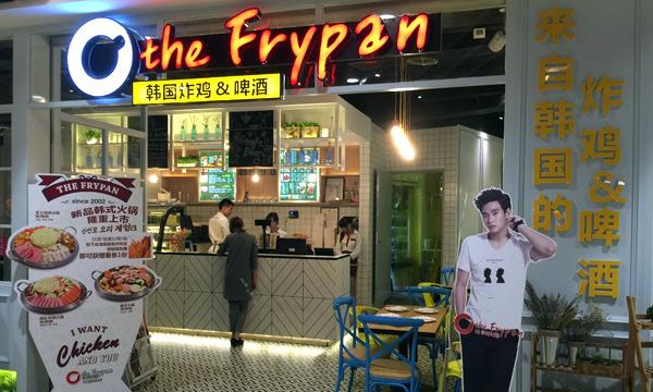 韩国炸鸡加盟店排行榜【the Frypan(得来品)炸鸡】