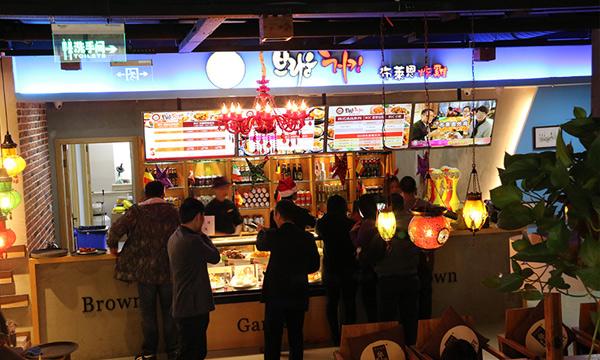 韩国炸鸡加盟店排行榜【brown(布莱恩)韩式炸鸡】