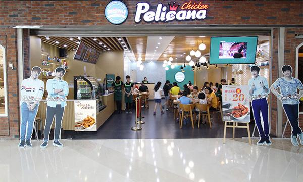 韩国炸鸡加盟店排行榜【Pelicana(百利家)炸鸡】
