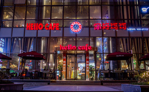 咖啡加盟店10大品牌【你好可可咖啡】