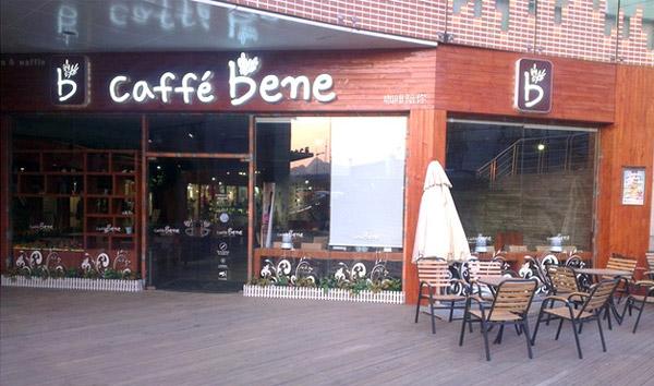 咖啡加盟店10大品牌【咖啡陪你】