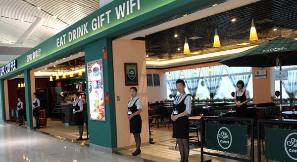 咖啡加盟店10大品牌【SPR咖啡】