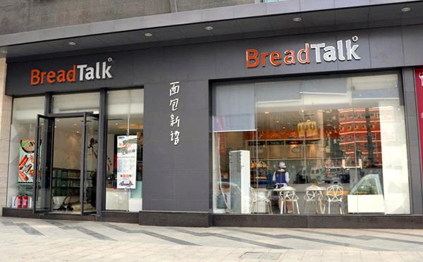 面包新语面包加盟店10大品牌