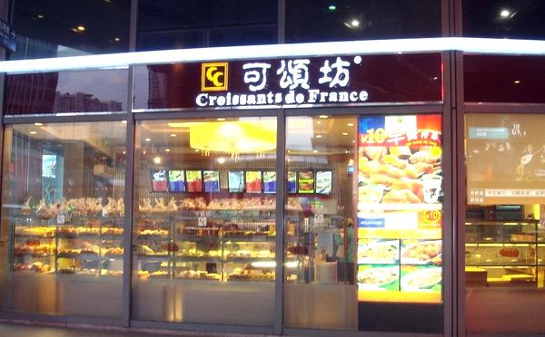 可颂坊面包加盟店10大品牌