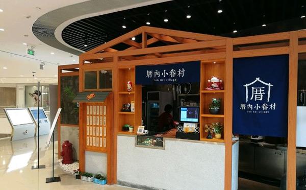 全国奶茶店十大排行榜【厝内小眷村】