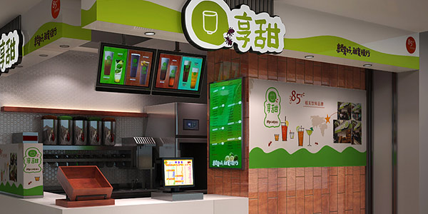 2017饮品加盟店10大品牌【享甜奶茶】