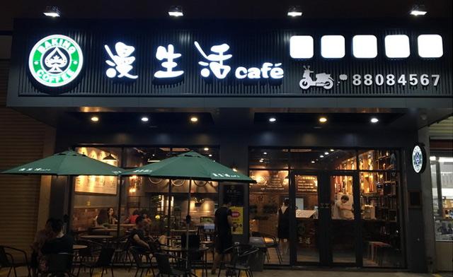 奶茶排行榜10强-黑桃漫生活
