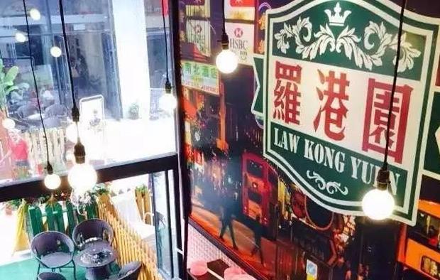 2017特色餐饮小吃加盟【罗港园】