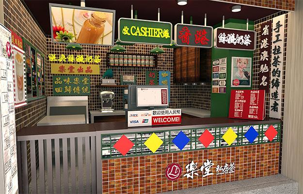 2017特色餐饮小吃加盟【乐堂私房茶】